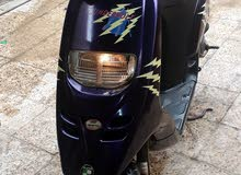 New Yamaha motorbike is up for sale