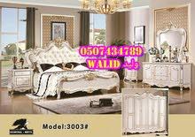 غرفةوح0507434789وليدwalid