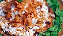 تواصي مطبخ زهرة النارنج الشامي