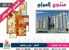 شقق للبيع بمشروعات مجموعة Villa العقارية بجوار مسجد العوام و بالتقسيط حتى 36 شهر