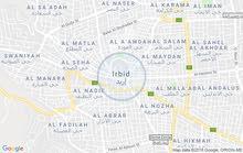 قطعه أرض للبيع مقابل كليه الحصن الجامعيه مميزه