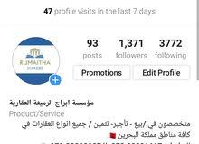 بيت إسكان للبيع / مدينة حمد / 125 الف وقابل للتفاوض