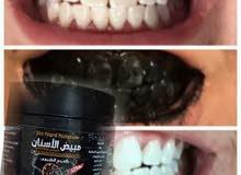 مسحوق الاسنان   بالفحم. الطبيعي بدون فليور وبدون بيكاربونات كما يحتوي على الزيت