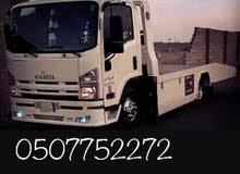 سطحة غرب الرياض 0580556434