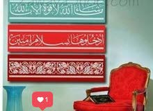 لوحات وبراويز تصميم داخلي بالخط العربي الإسلامي