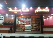 مطعم للتقبيل في حي المتتزه