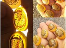 للبيع احجار عقيق اصفر منقوشات