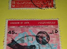 طوابع بريدية من الستينات - عهد المملكة