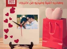هدية جميلة تسعد فيها من تحب