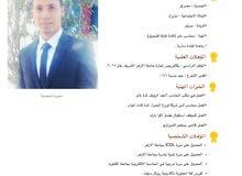 محاسب عام مصري أبحث عن عمل خبرة سنتين