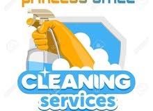 عاملات نظافة مقيمة