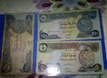 عملات عراقي
