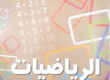 مدرس رياضيات متخصص بالتأسيس و المناهج لجميع الصفوف