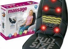 كرسي مساج للسيارة او المنزل او المكتب للراحة