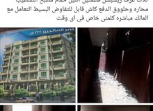 apartment for sale Ground Floor directly in Downtown Cairo
