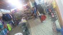 اسواق البيك محل ملابس سحاب مقابل دوار المبخرة .