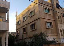 عماره 3 طوابق للبيع بسعر مغري جدا جدا بداعي السفر