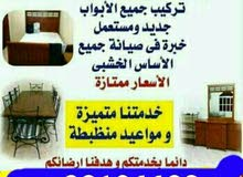 نقل عفش من والي أي مكان بقطر مع نجار لفك وتركيب الاثاث