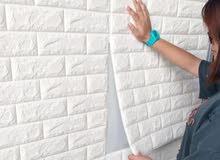 ملصقات الحائط ذاتيه اللصق مضاده للتصادم مقاومه للماء ابيض اللون