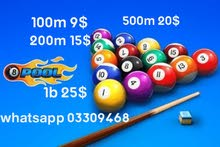 8 ball pool coins transfer