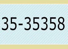 رقم خماسي مميز للبيع 35358-35