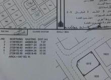 3 قطع سكنية بلوك بمساحة 1894 متر في ولاية شناص