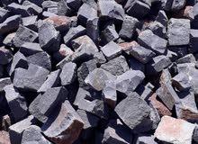 حجر بازلت للأرضيات