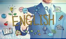 مدرس لغة إنجليزية بالأحساء
