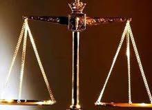 مندوب أو مندوبة محاكم