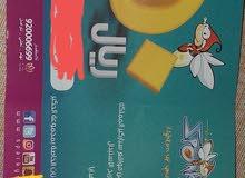 كوبون العاب للاطفال من سباركيز السعوديه