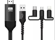 كيبل HDMI للآيفون للتوصيل على اي شاشة