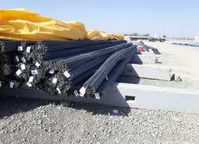 مؤسسة أرض حلبان لبيع الحديد