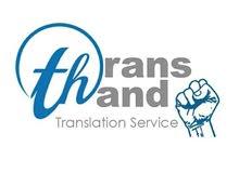 شركة ترانس هاند للغات والترجمة المعتمدة