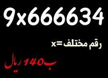 رباعي مميز وبسعر مناسب جداً 6666