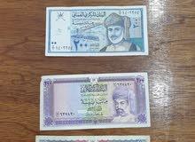 عملات عمانية قديمه