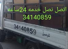 نقل وفك و تركيب جميع انواع الاثاث 34140859