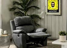 كرسي الاسترخاء