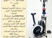 دراجة أوربتراك المطورة