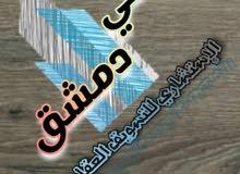 عقار سكني بموقع ممتاز - حي دمشق /عرض رقم (116)