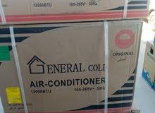 مكيف هواء جنرال ڨولد 18000 و12000