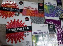 استاذ لغة انجليزية ويجيك للبيت
