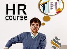كورس  HR HUB