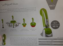 منتجات Tupperware.،Zepter