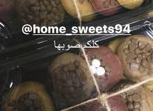 كوكيز home_sweets94