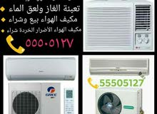 Ac Repair Service Maintenance