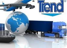 شركة ترند للتجارة والشحن # TREND Trading & Shipping