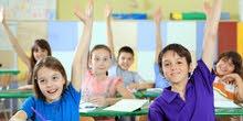 معلم تعليم ابتدائي