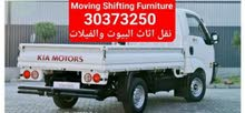 Moving Shifting Furniture Fixing For LABOUR SERVICE Call me