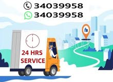Professional service house villa saloon packer movers all Bahrain carpanter and Labours available