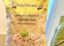 أرز بيت العرين  .  رز سيلا مزه هندي